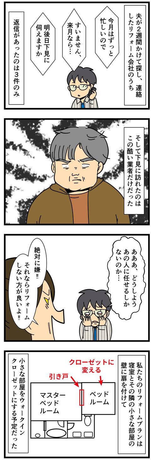 ri-fo-mu (2)