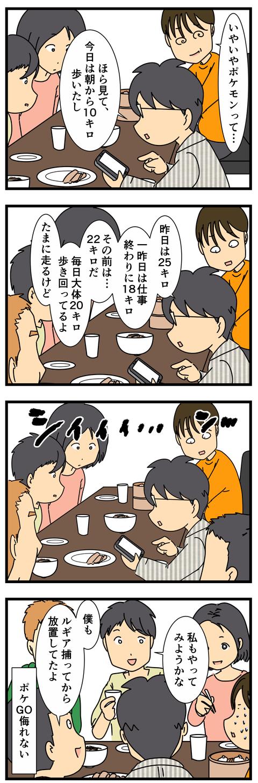 健康的な夫の友達と (2)