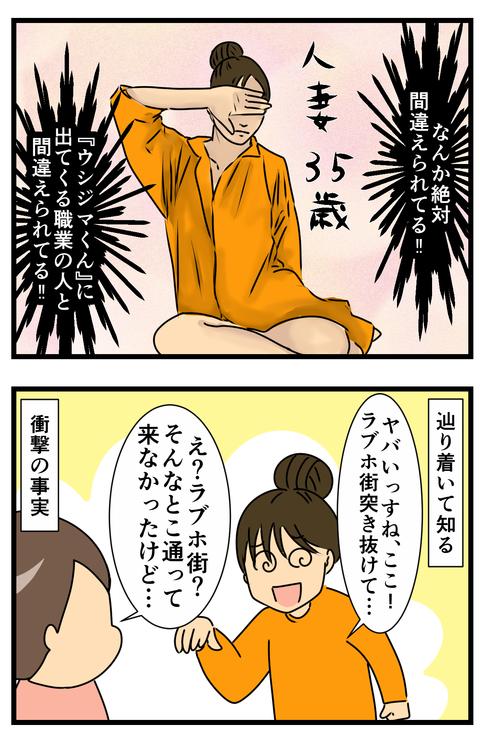 イベント (3)