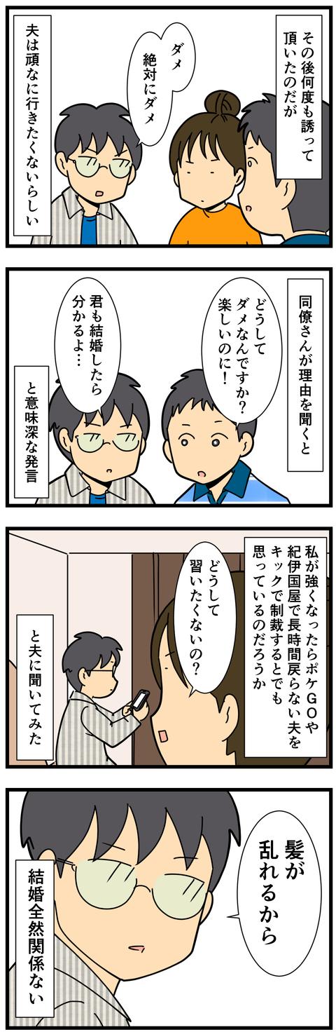 コミック2 (3)