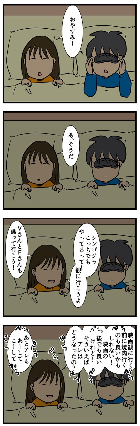 おしゃべり (2)