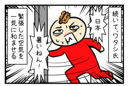 ワタシ_001