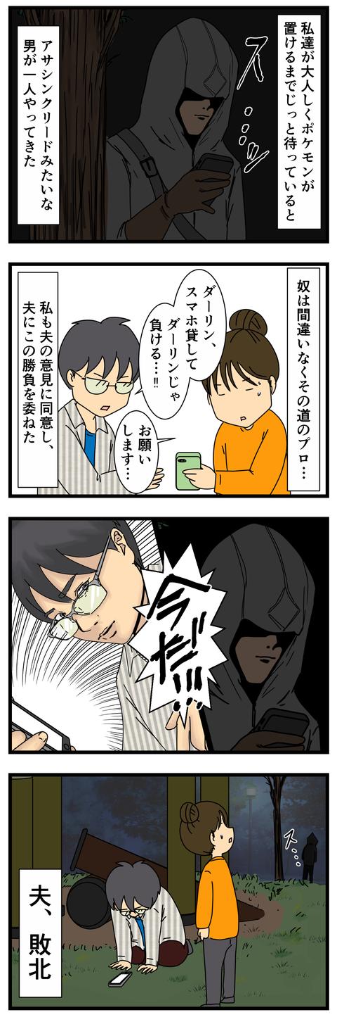 荒野のカウボーイだぜ! (3)
