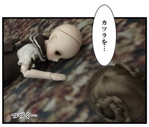 メイちゃん3 (3)