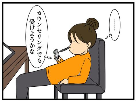 困った時のネタ帳ですよ! (2)