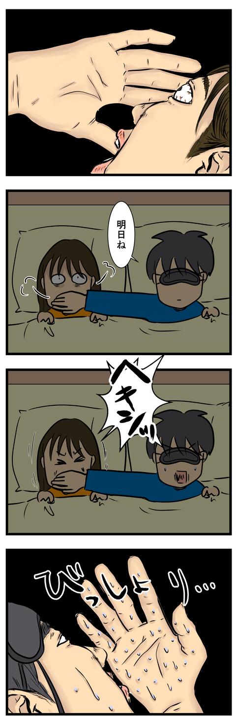 おしゃべり (3)