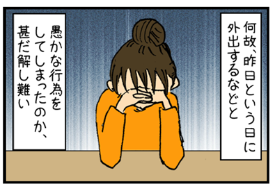 f9bd6348 (2)