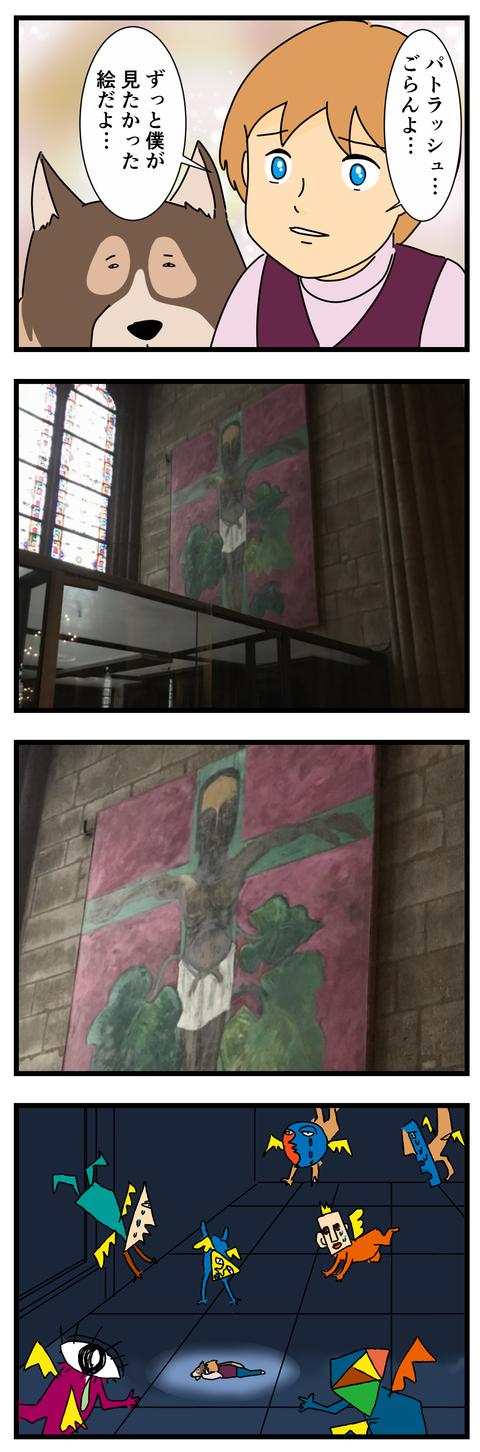 ノートルダム大聖堂 (3)