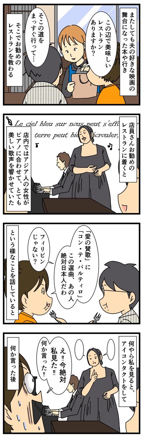 最後の晩餐 (2)