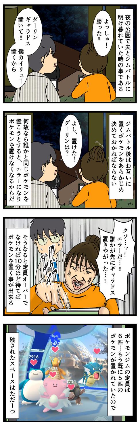 荒野のカウボーイだぜ! (2)