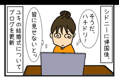 ハチドリ_002 - Copy
