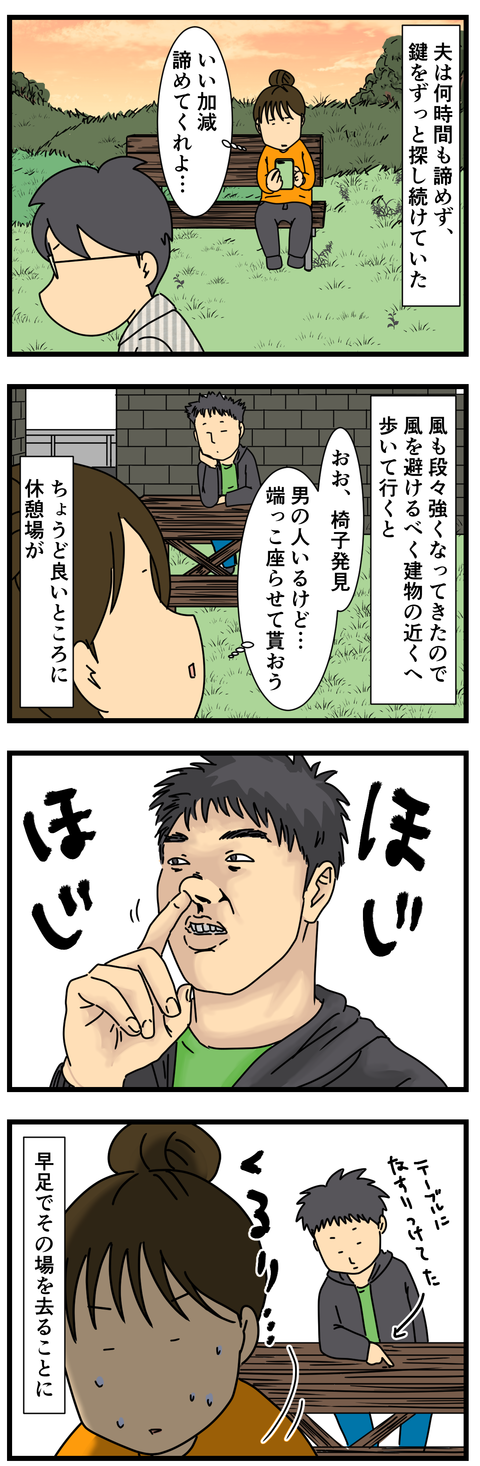 kagi3 (2)