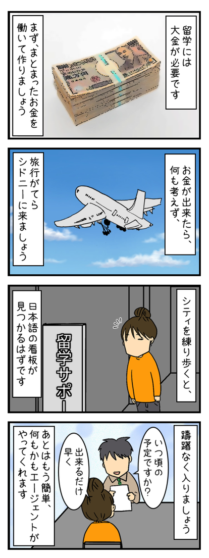 トイレ、留学の勧め_002 - Copy