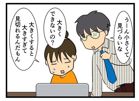 イ周年記念 (3)