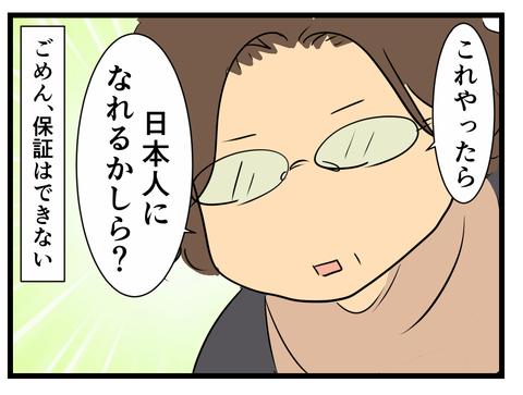 神社でお参り (3)