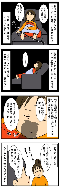 リフォーム! (3)