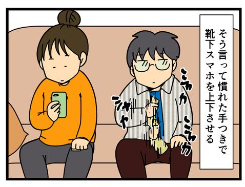 592071ea-s (2)