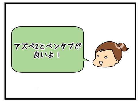 イ周年記念 (4)