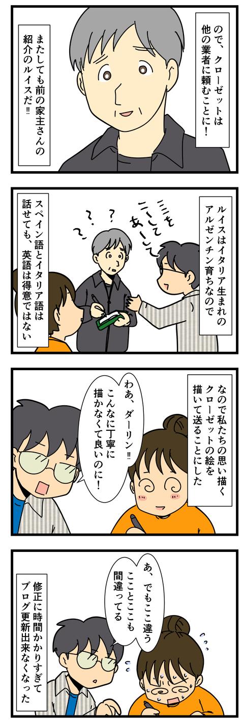 コミック (5)