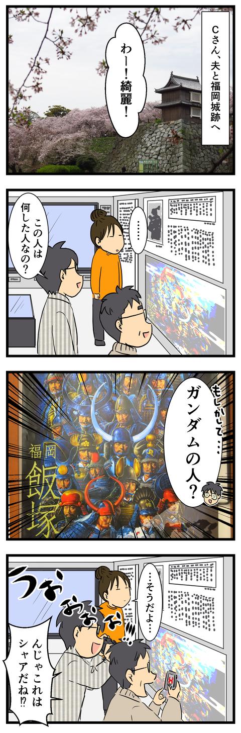 別れの日 (2)