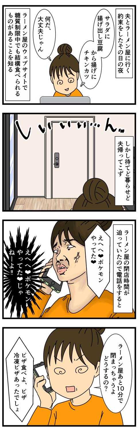 その2 (2)
