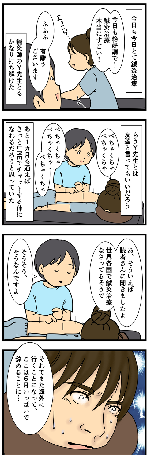 悲しい (2)
