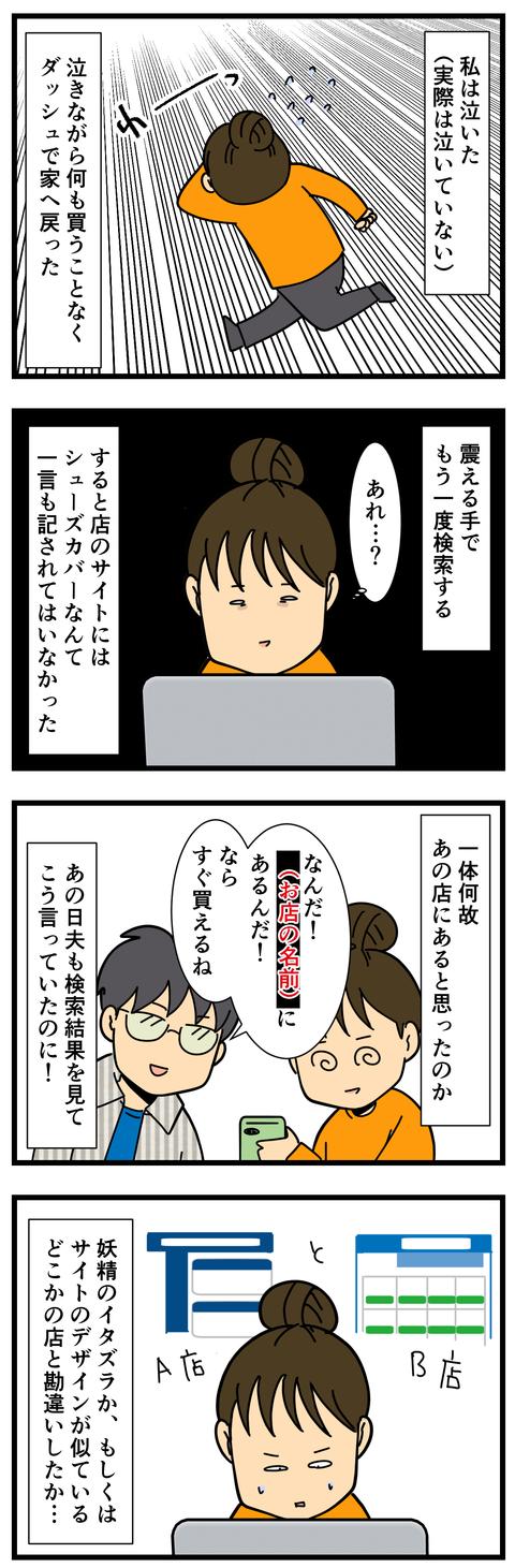 続き2 (2)