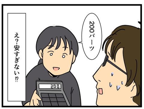 6f09d69c-s (2)