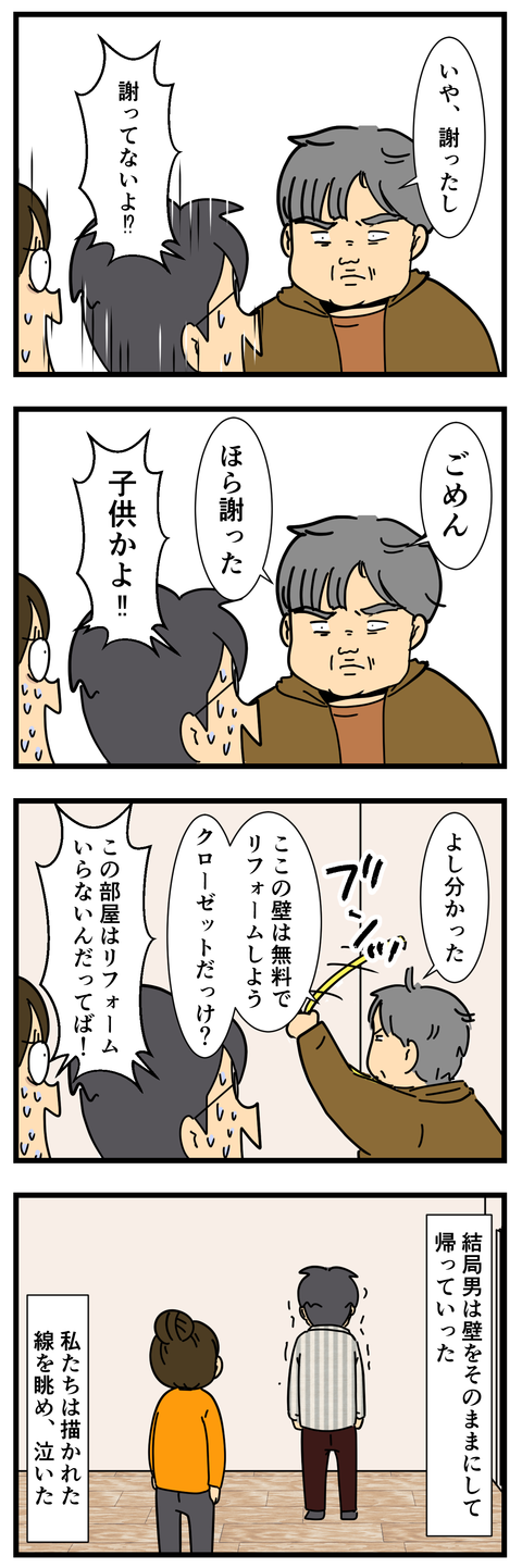 続き (2)