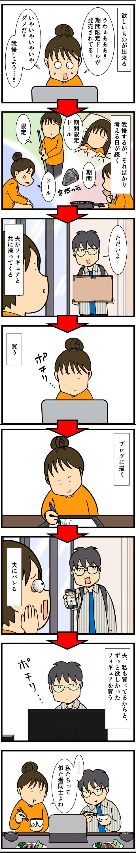煮たもの同士 -32)