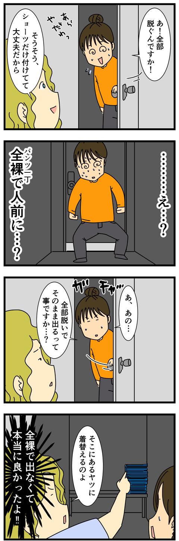 MRIその2 (3)