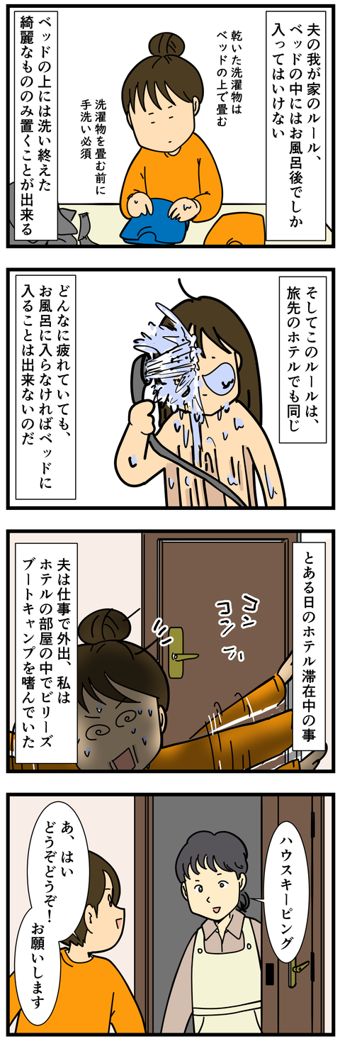 絶対意味ない (2)