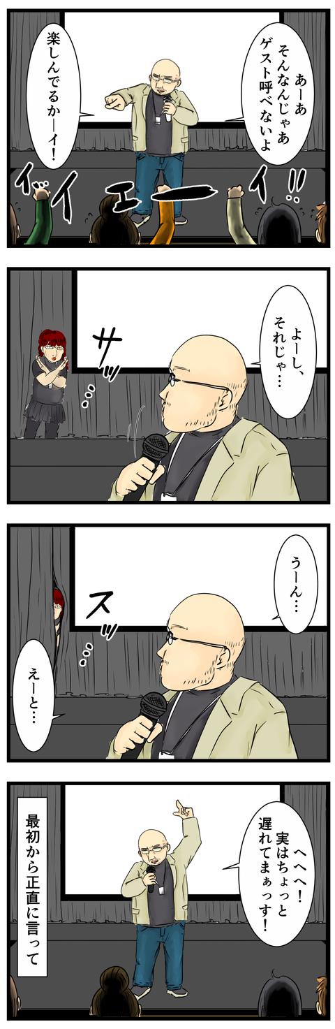 smash4 (3)