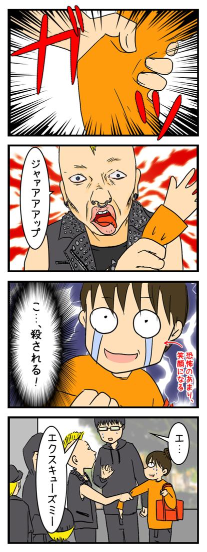 危機一髪_003