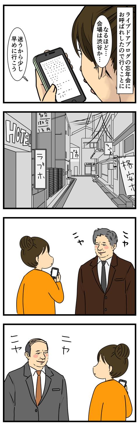 イベント (2)