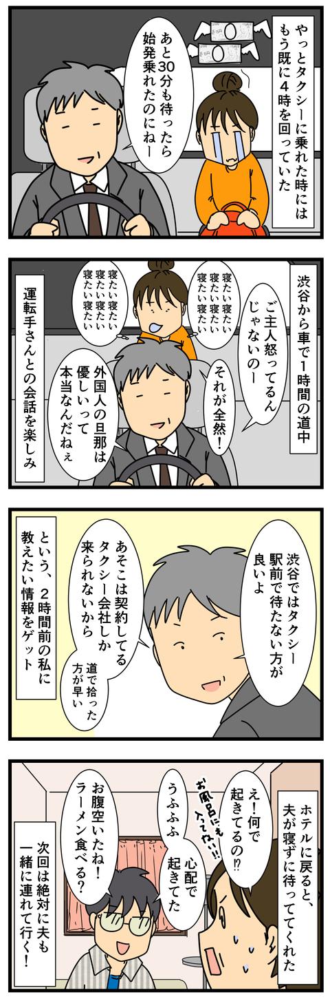 5コミック (3)