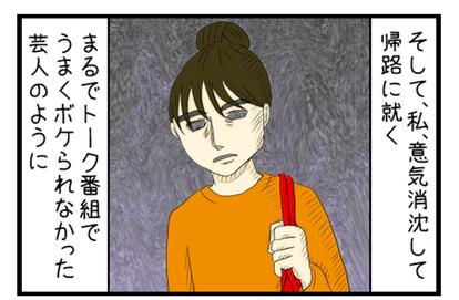 ムッキー消沈_001
