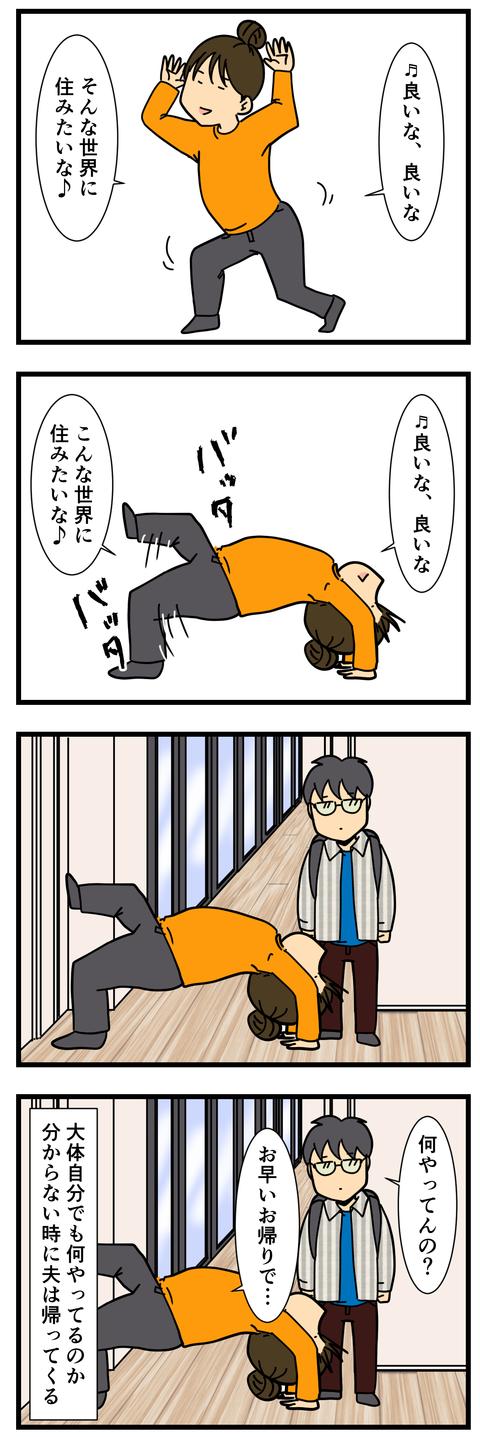 物欲がとまらない (3)