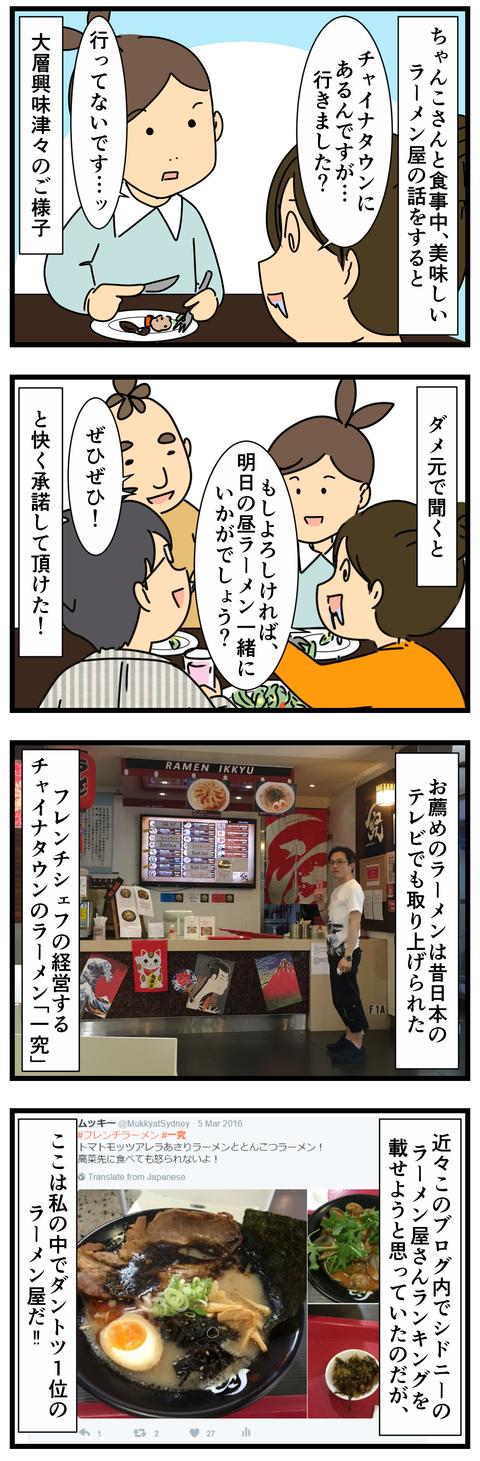 ちゃんこさん4 (4)