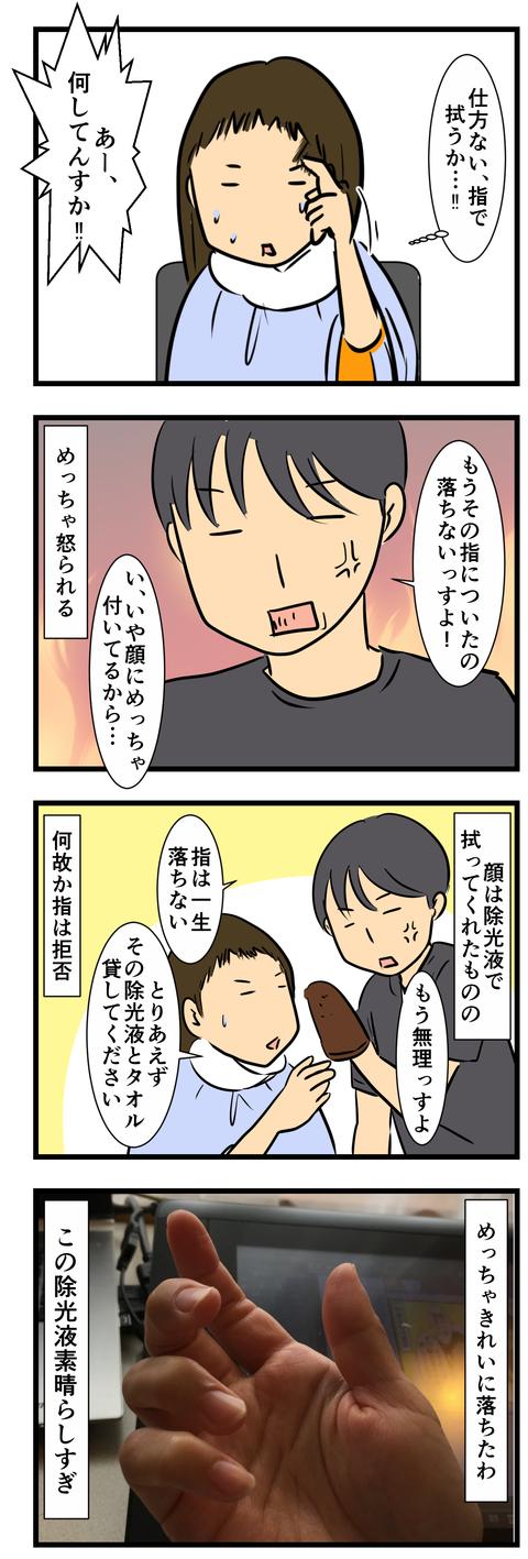 美容院3 (3)