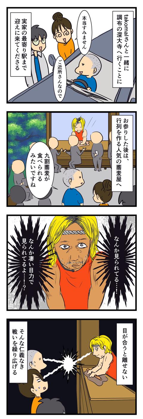 クリスタのアニメ制作 - Copy
