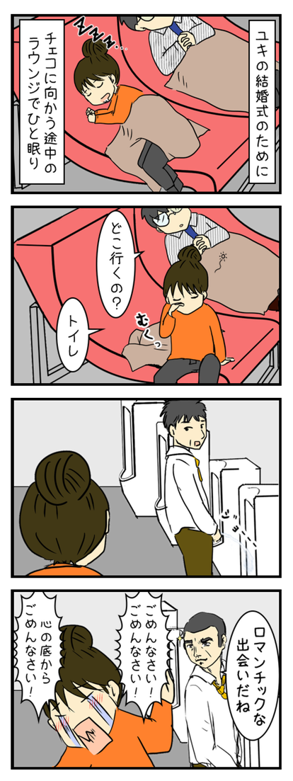 初めての男子トイレ_002