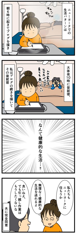 伯父萌え (2)