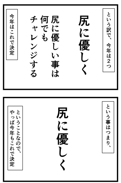 抱負2 (2)