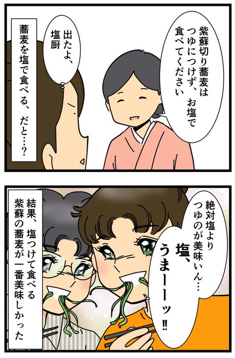 2コミック (2)