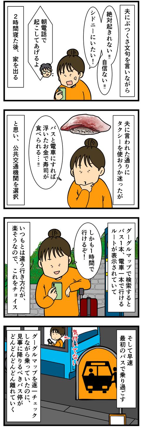 コミック2 (2)