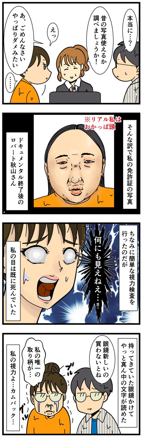 コミック (3)