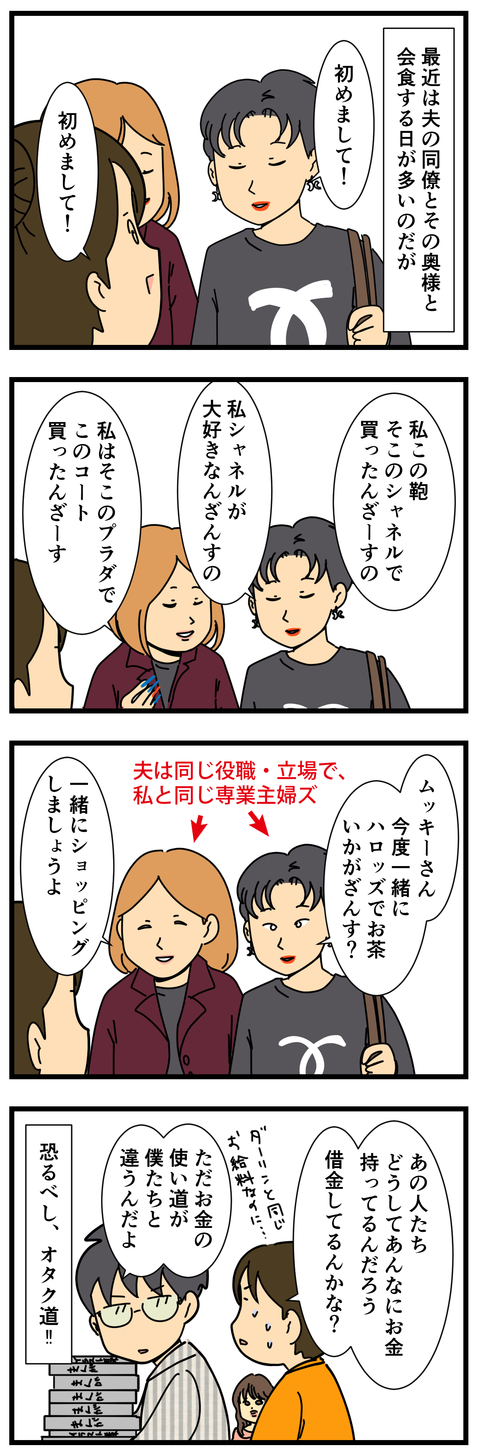 多分ブロガーあるある…? (3)