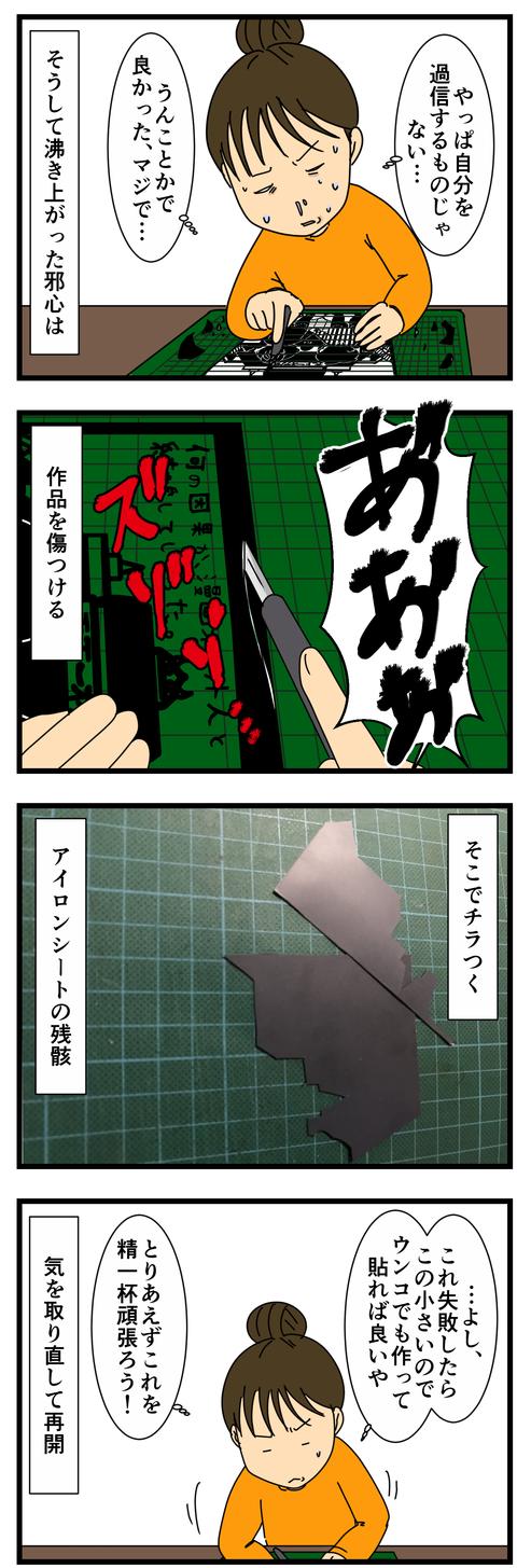 PR2 (3)