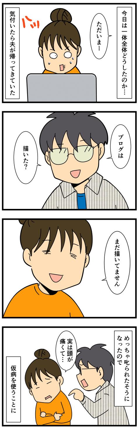 コミック (2)